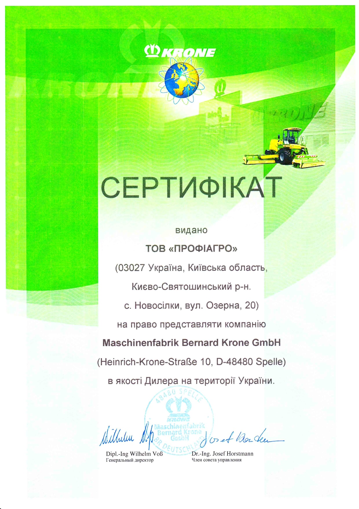 certificate-new-1